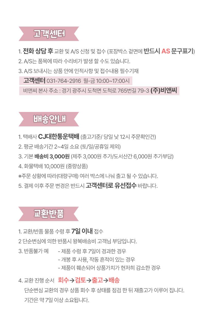 메이크업 멜짱_한국 총판 공식 수입업체 - 비앤씨, 78,500원, 장난감, 인형/애착인형